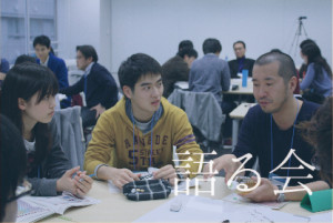 HP 交流会-語る会-講演会 featured image-02