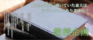 第9回語る会HP画像-04